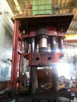 4000 Ton Ring Blanking Forging Press